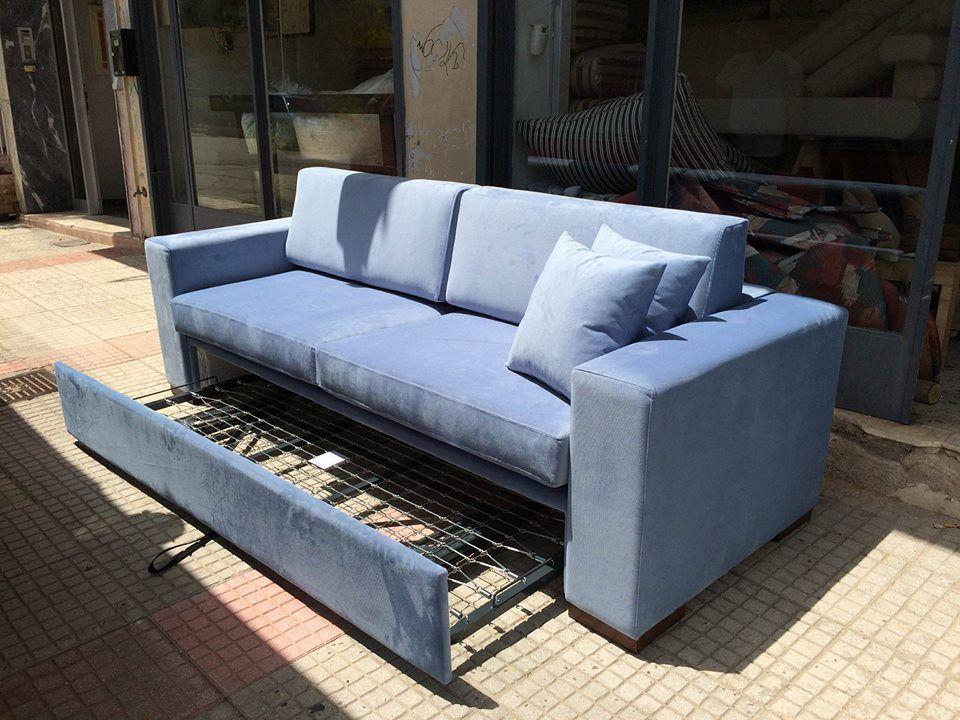 Συρόμενος καναπές κρεβάτι